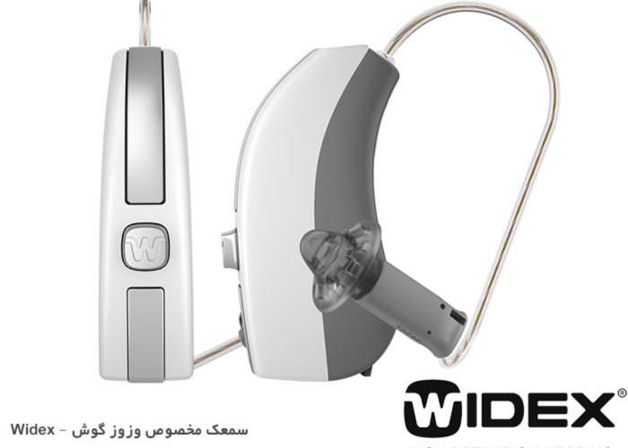 widex-hearing-aids for tinnitus