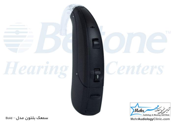 Beltone Bold hearing aid بلتون