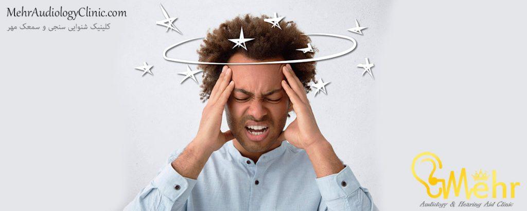 احساس-تعادل-شنیداری