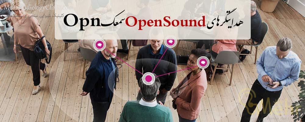 هدایتگر OpenSound سمعک Opn