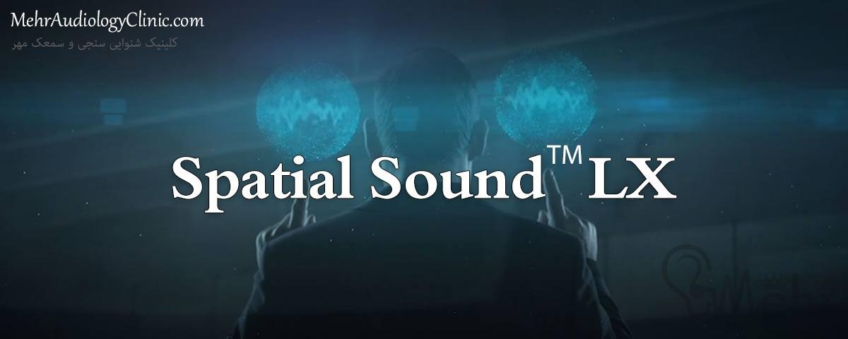 Spatial Sound LX