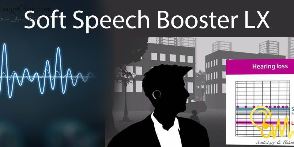 Soft Speech Booster LX