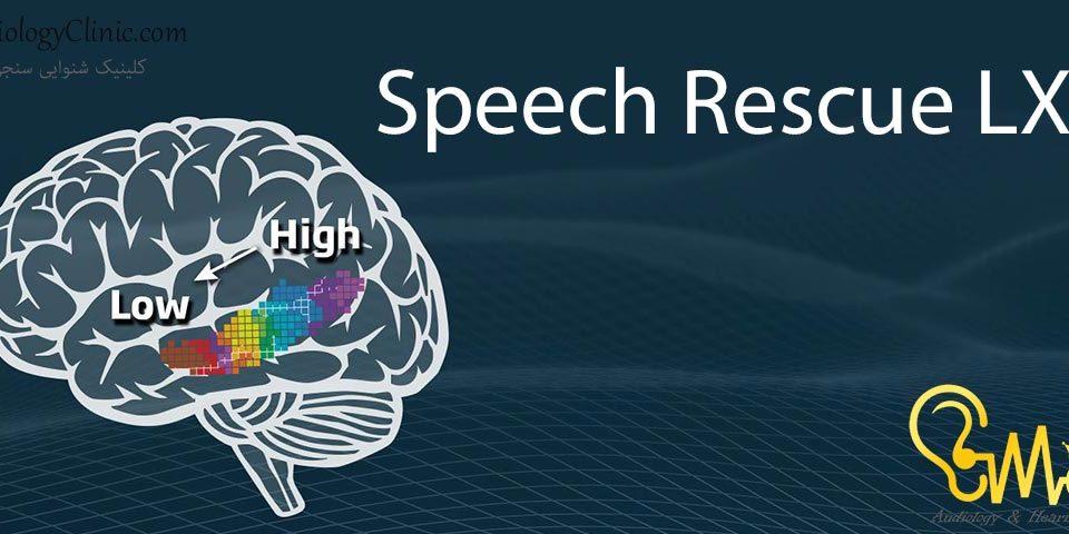 Speech Rescue LX
